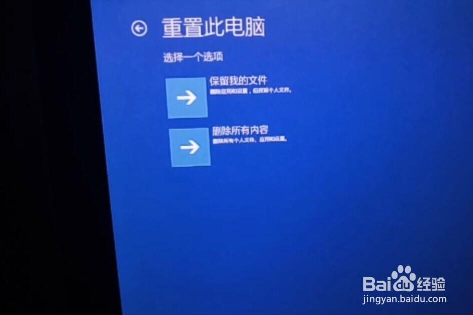 微软平板电脑无法开机怎么重装系统