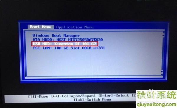 联想笔记本u盘启动设置快捷键