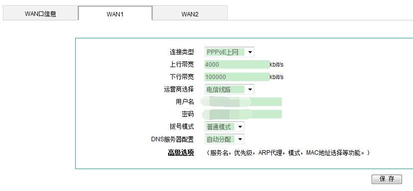 电脑网页版新浪微博打不开,网络联接错误-ZOL