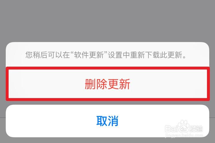 怎样取消苹果系统更新提示苹果5s红1-ZOL问答