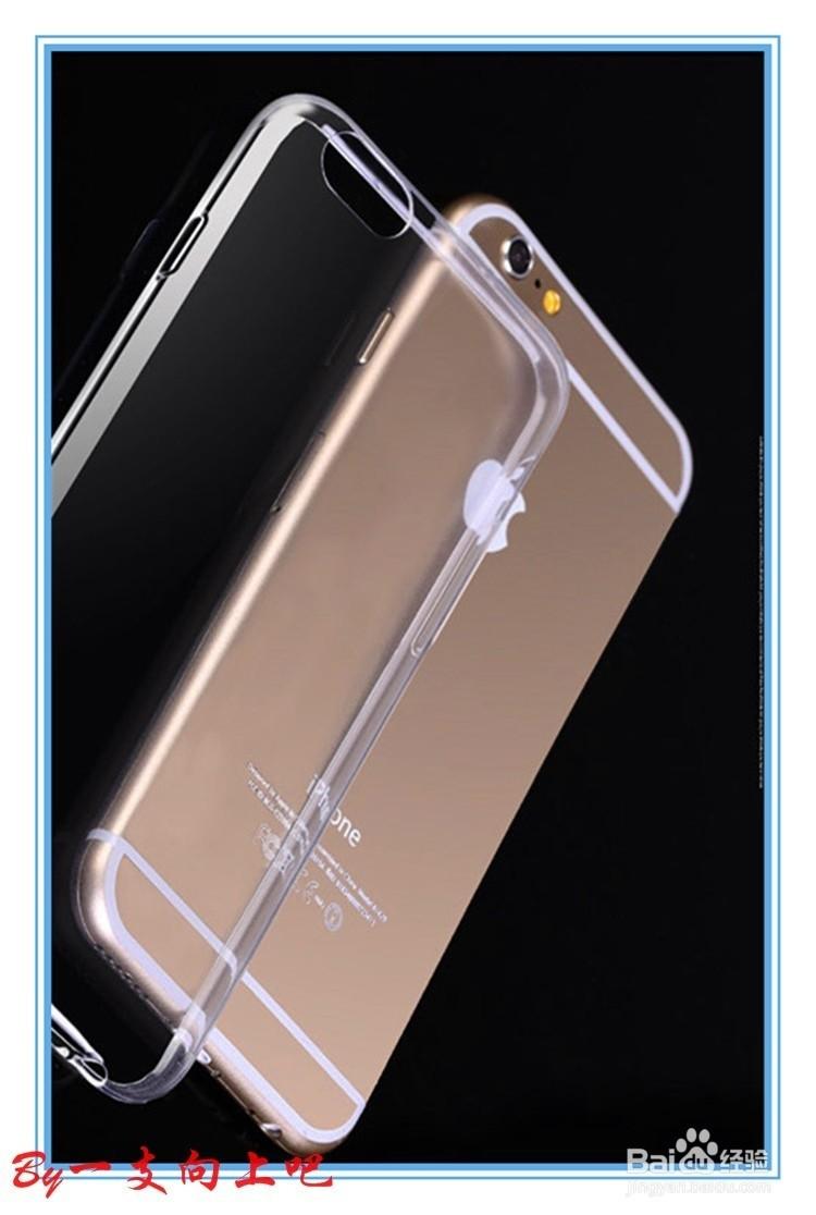 苹果手机电池不耐用,怎么样保养好手机电池