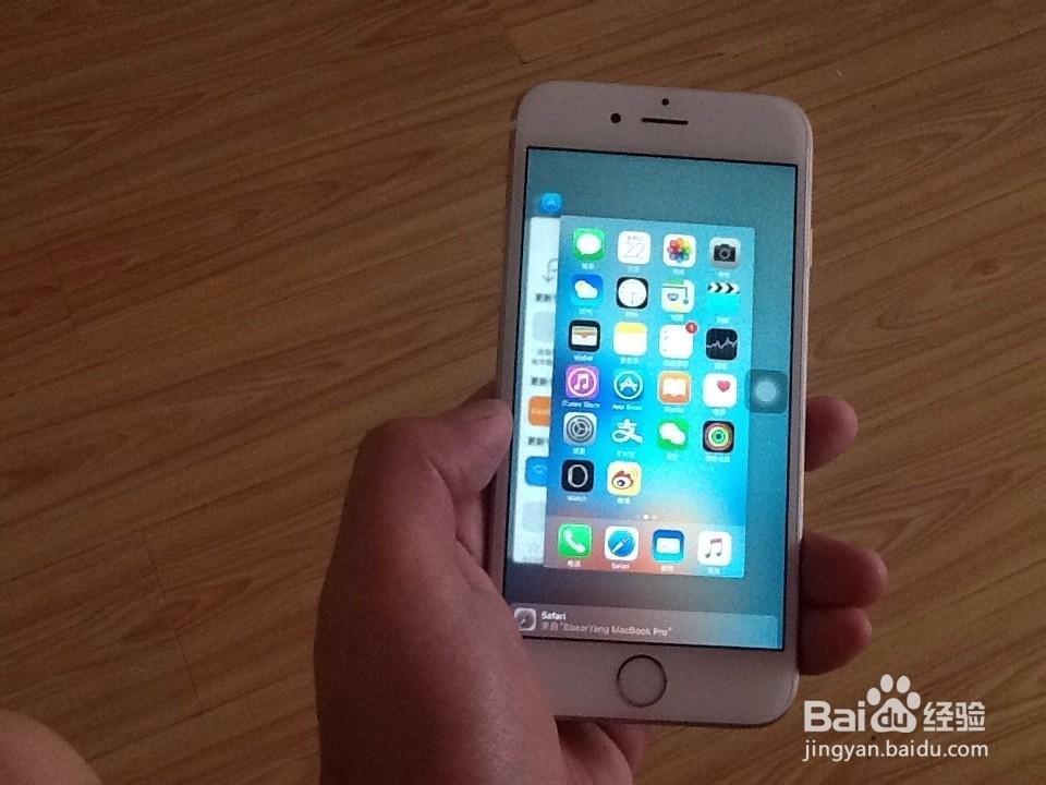 苹果手机主板坏了怎么处理 iphone使用技巧
