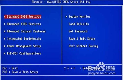 一键u盘装系统教程